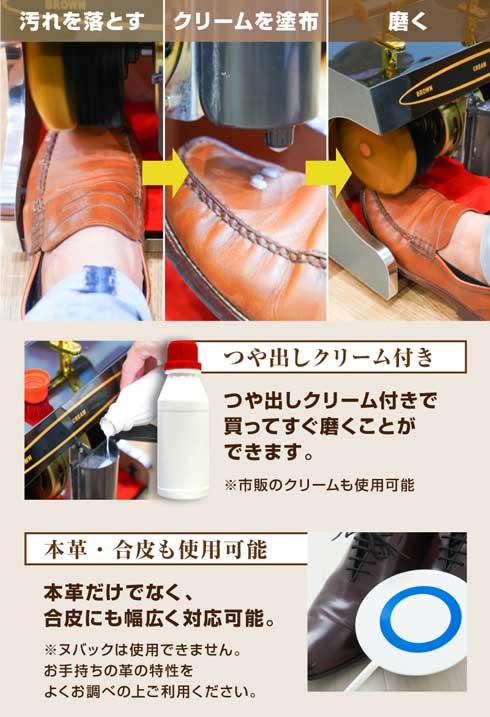 センサー付き 全自動革靴ポリッシャー 靴磨き職人 サンコー