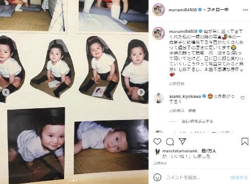 橋本マナミ インスタ 幼少期 赤ちゃん