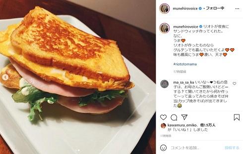 鈴木紗理奈 リオト 息子 姪 手料理 サンドイッチ