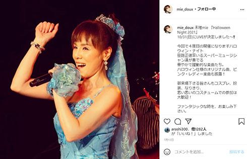 ピンク・レディー 未唯mie 増田恵子