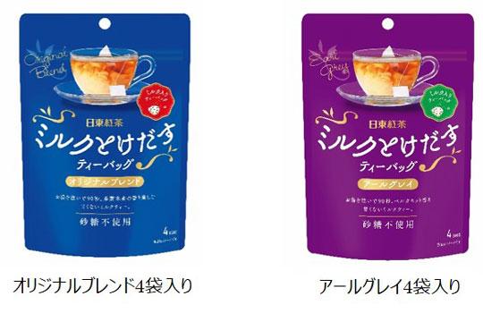 日東紅茶 ミルクとけだすティーバッグ