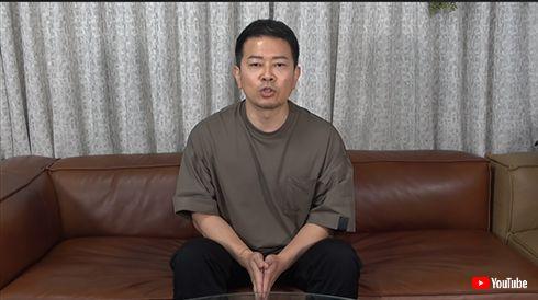宮迫博之 蛍原徹 雨上がり決死隊 解散 引退 YouTube