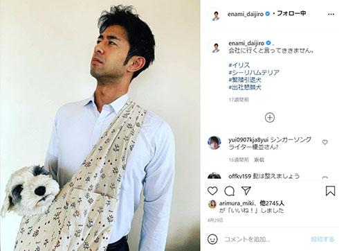 フジテレビ 榎並大二郎 アナウンサー 誕生 出産