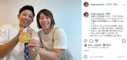 川井梨紗子 金城希龍 結婚 レスリング 金メダル