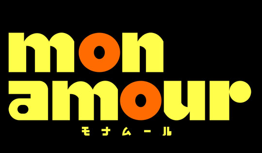 moon&Mon Amour 〜モナムール〜