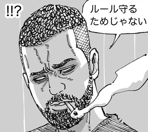 漫画「1分のズレで人生を楽しむ」 怖い顔つきの紳士が信号待ちのルールを守る理由がステキ