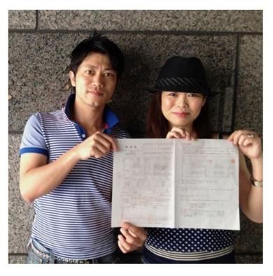だいたひかる 小泉貴之 夫 結婚詐欺 現在 アートディレクター