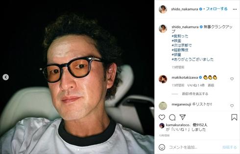中村獅童 映画 ヒゲ 役作り 体重 インスタ