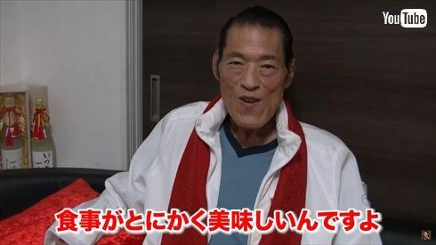 アントニオ猪木 入院 退院 闘魂 YouTube 闘病腰 腸捻転