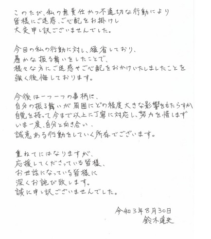 鈴木達央 アイムエンタープライズ 声優 OLDCODEX