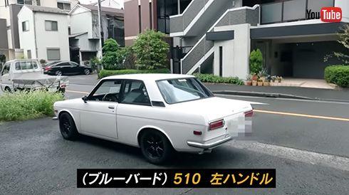 IKURAちゃんネル