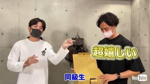 藤森慎吾 サプライズ プレゼント K YouTubeスタッフ
