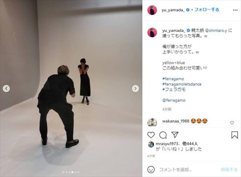 山田優 山田親太朗 姉弟 芸能界 引退 インスタ
