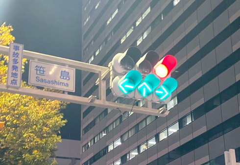 笹島交差点 信号機
