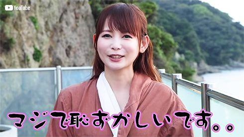 中川翔子 しょこたん 水着 ミスマガジン YouTube