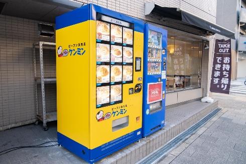 冷凍ビーフンの自動販売機