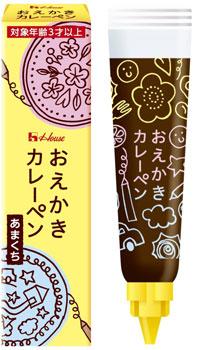 おえかきカレーペン イメージ