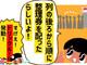 """【漫画】お店の""""ユニークな転売対策""""を紹介するギャルとJK 「ポケモンセンターがトリックルーム発動」「ロリータ専門店にスカートおじさん爆誕」"""