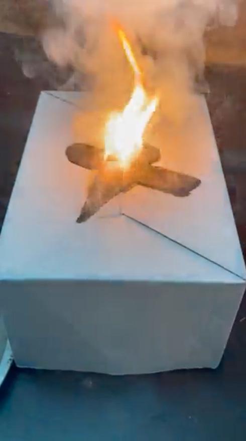 呪術を科学的に再現? 「呪いが強大すぎて燃えてしまう式神」がアニメみたいですごい