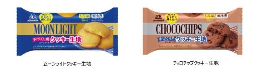 冷凍クッキー生地1