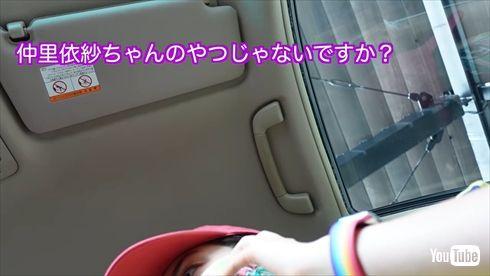 仲里依紗 妹 れいか RE アパレル ブランド Tシャツ YouTube