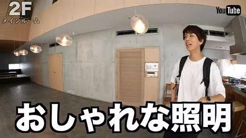 YouTuber はじめしゃちょー ルームツアー 3億円