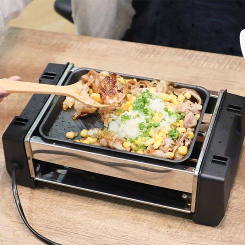 サンコー 高火力で焼肉を楽しめる おひとりさま焼肉プレート