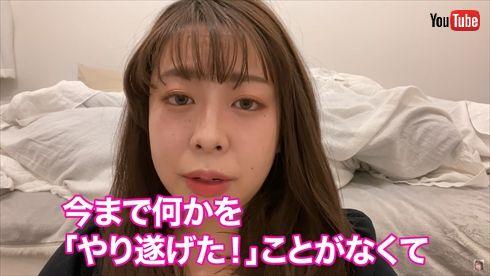餅田コシヒカリ ダイエット YouTube カトパン 100キロ 体重
