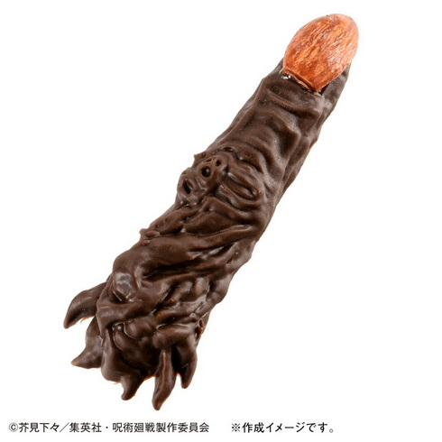 呪術廻戦 宿儺の指 チョコレート型