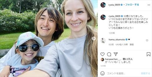 RyotaONE OK ROCK 誕生日 32歳 妻 ミシェル アヴリル・ラヴィーン 妹 インスタ