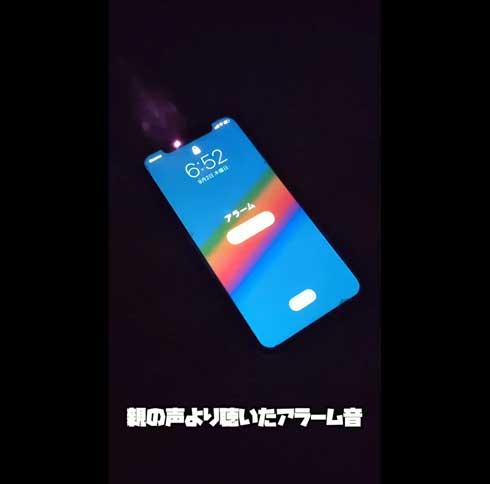 iPhone アラーム かっこよく アレンジ
