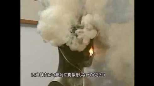 自宅療養 酸素濃縮装置 たばこ 火気厳禁 注意喚起