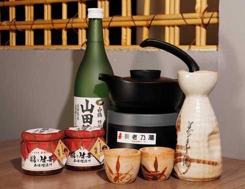 養老乃瀧 オリジナル徳利 セット 熱燗 酒燗器