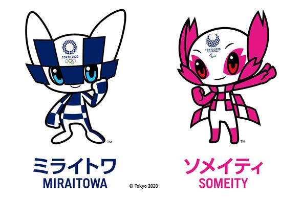 ミライトワ&ソメイティ