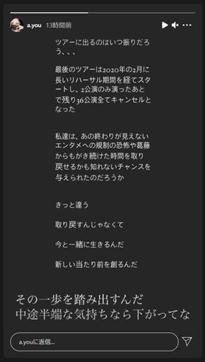 浜崎あゆみ ツアー ライブ 下がってな 現在