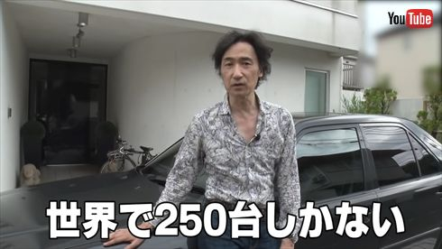 東儀秀樹 ネオクラシック クラシックカー メルセデス・ベンツ AMG E500 6.0 エンジン AMG 250台 YouTube