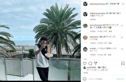 はじめしゃちょー YouTuber ペヤング 3億円豪邸