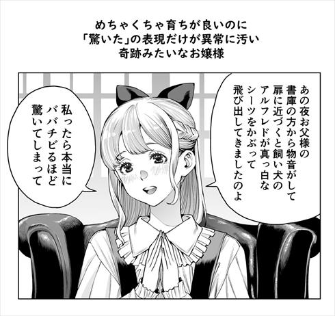 関西人 大阪弁