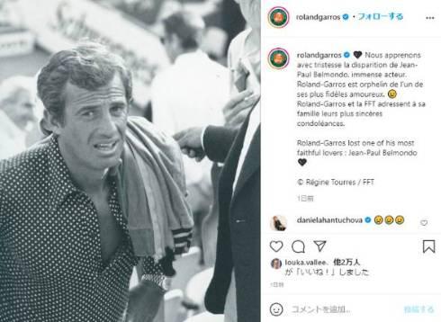 ジャン=ポール・ベルモンド ローランギャロス 全仏オープン