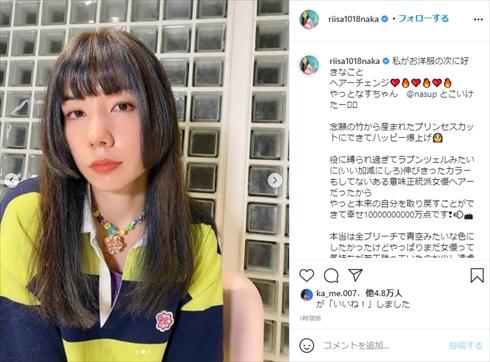 仲里依紗 髪形 ヘアスタイル 姫カット インスタ TOKYO MER〜走る緊急救命室〜