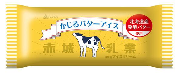 かじるバターアイス再販