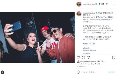 鈴木紗理奈 レゲエ 渋谷レゲエ祭