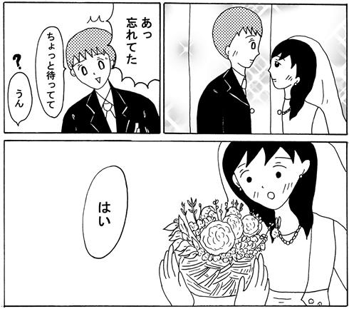 おうち結婚式