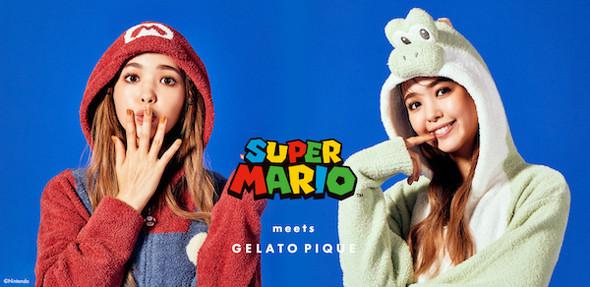 ジェラートピケ×スーパーマリオのルームウェアコレクションメインイメージ