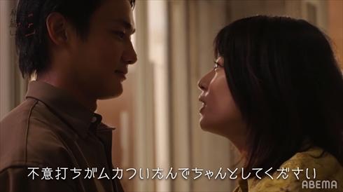 野村周平 さとうほなみ ほな・いこか 私たち結婚しました 最終回 ABEMA