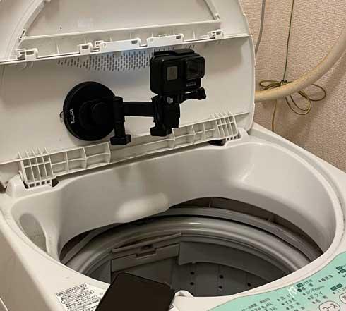洗濯中 洗濯機の中 アクションカメラ 撮影