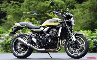 Z900RS カワサキ