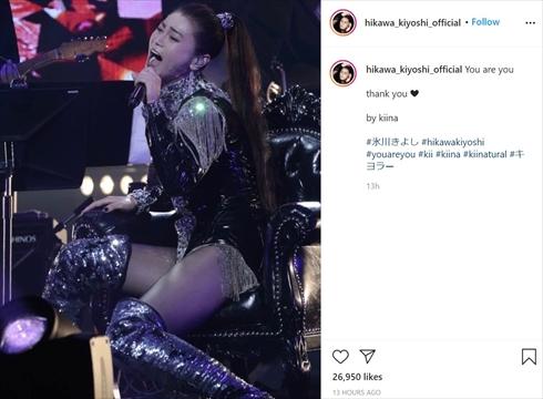 氷川きよし kii ポップス You are you イメチェン コンサート Instagram