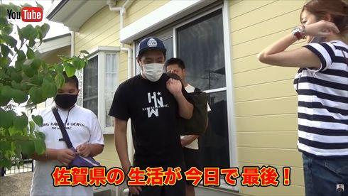 はなわ 移住 佐賀県 YouTube 家族 息子 妻 ばぁば 関東 横浜 引越し