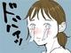 「こんなん言われたら泣くしかない」 息子からの言葉に思わず涙 心温まる育児漫画に「こりゃあ報われる」「もらい泣きしました」